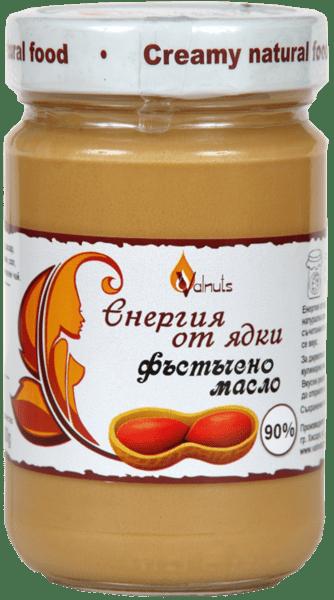 Фъстъчено Масло - Valnuts - Енергия от ядки - 300 гр.